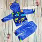 Детский костюм Динозавр № 004 махра, фото 2