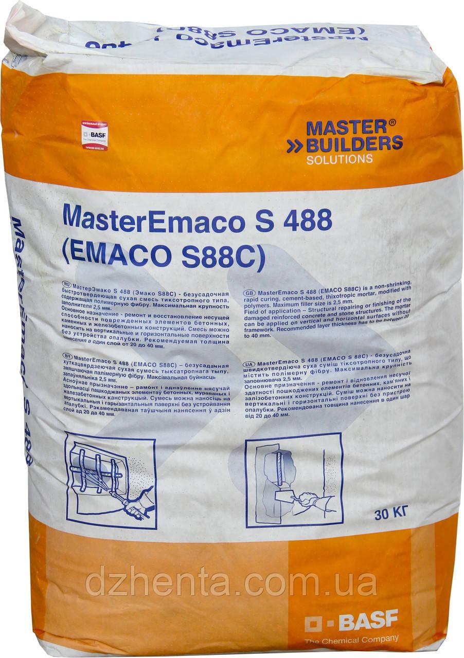 Сухая смесь для ремонта бетона MasterEmaco S 488