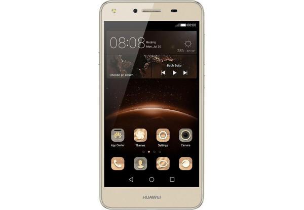 Смартфон Huawei Y5 II Gold Stock B