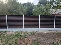 Импрегнированный горизонтальный забор