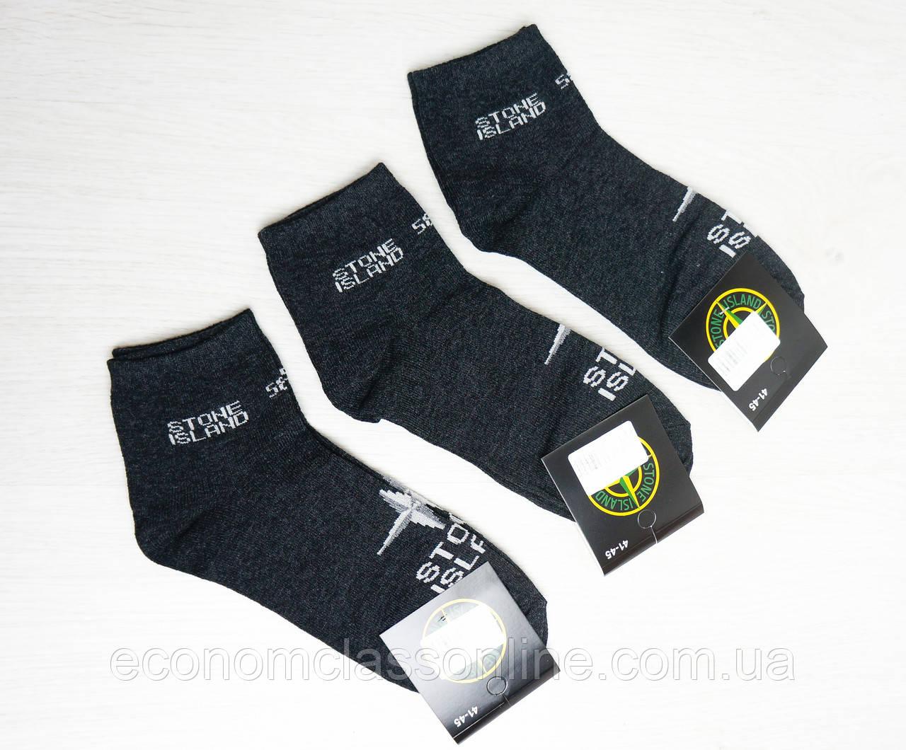 Мужские серые носки средние Stone Island (41-45р)