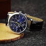 Годинники чоловічі WoMaGe PRC 200, фото 3
