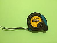 Рулетка измерительная, 3 метра, с магнитом и фиксаторами