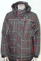 Горнолыжная куртка подростковая Astrolabio GIACCA (MD)