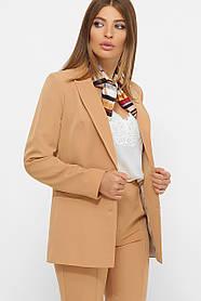 Женский элегантный пиджак из костюмной ткани песочного цвета Размеры S M LXL