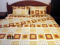 Евро-размер постельное белье бязь GOLD кубиком