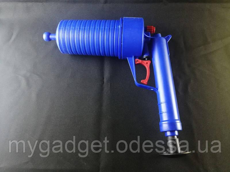 Пневматический вантуз пистолет  Toilet dredge