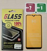 Защитное стекло 9D Xiaomi Redmi 7 (Black), фото 1