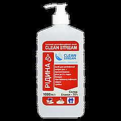 Дезинфицирующее средство для рук «CLEAN STREAM», ЖИДКАЯ форма 1л (флакон с дозатором)