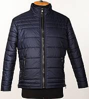 Мужская,демисезонная,стеганная куртка темно-синего цвета.Новинка!!!