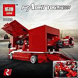 Конструктор детский трейлер гоночная машина Ferrari арт. 21022, фото 4