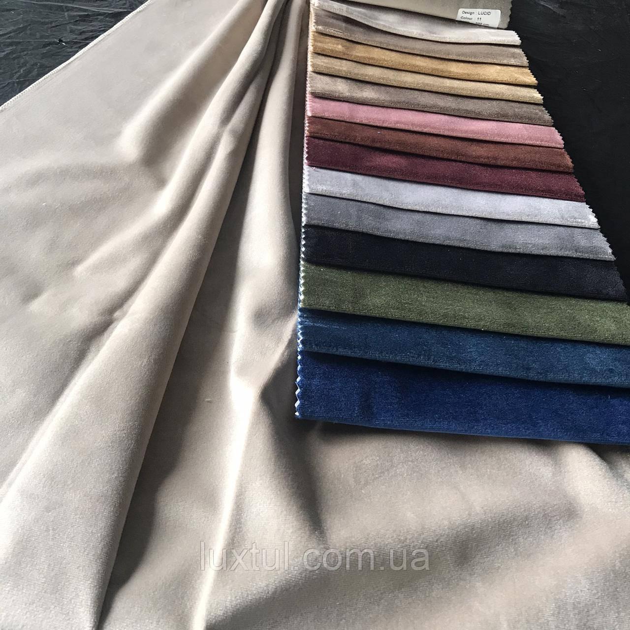 велюр ткань шторы купить