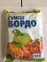 Бордосская смесь Средство для борьбы с болезнями растений плодовых, овощных, ягодных, бахчевых