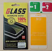 Защитное стекло 5D Xiaomi Redmi 4X (White), фото 1