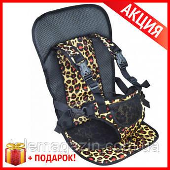 Детское Автокресло беcкаркасное Леопардовое Multi-Function Car Cushion + Подарок!