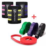 Резинки для фитнеса U-POWEX PRO + Петли U-POWEX