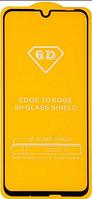 Защитные стекла 6D для Huawei P Smart 2019