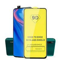 Защитные стёкла 5D для Huawei P Smart Z, фото 1