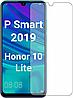 Защитные стекла 2.5D для Huawei P Smart 2019