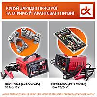 Зарядное устройство 15Amp 12/24V аналоговый индикатор