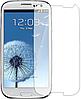 Защитные стекла 2.5D для Samsung S3/i9300