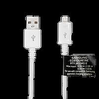 Кабель USB - micro USB 1.5м белый (2,1А) /OEM
