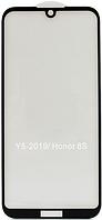 Стекла 5D для Huawei Y5 (2019)
