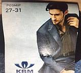 """Махровые носки мужские """"КВМ РОМБ"""" Житомир размер 27-31 , 1 шт, фото 4"""