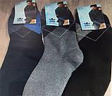 """Махровые носки мужские """"КВМ РОМБ"""" Житомир размер 27-31 , 1 шт, фото 5"""