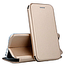 Чехол книжка для Apple Iphone 6 (золотой)