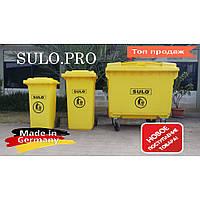 Бак для мусора (Мусорный контейнер) 1100 лит SULO Германия, фото 1