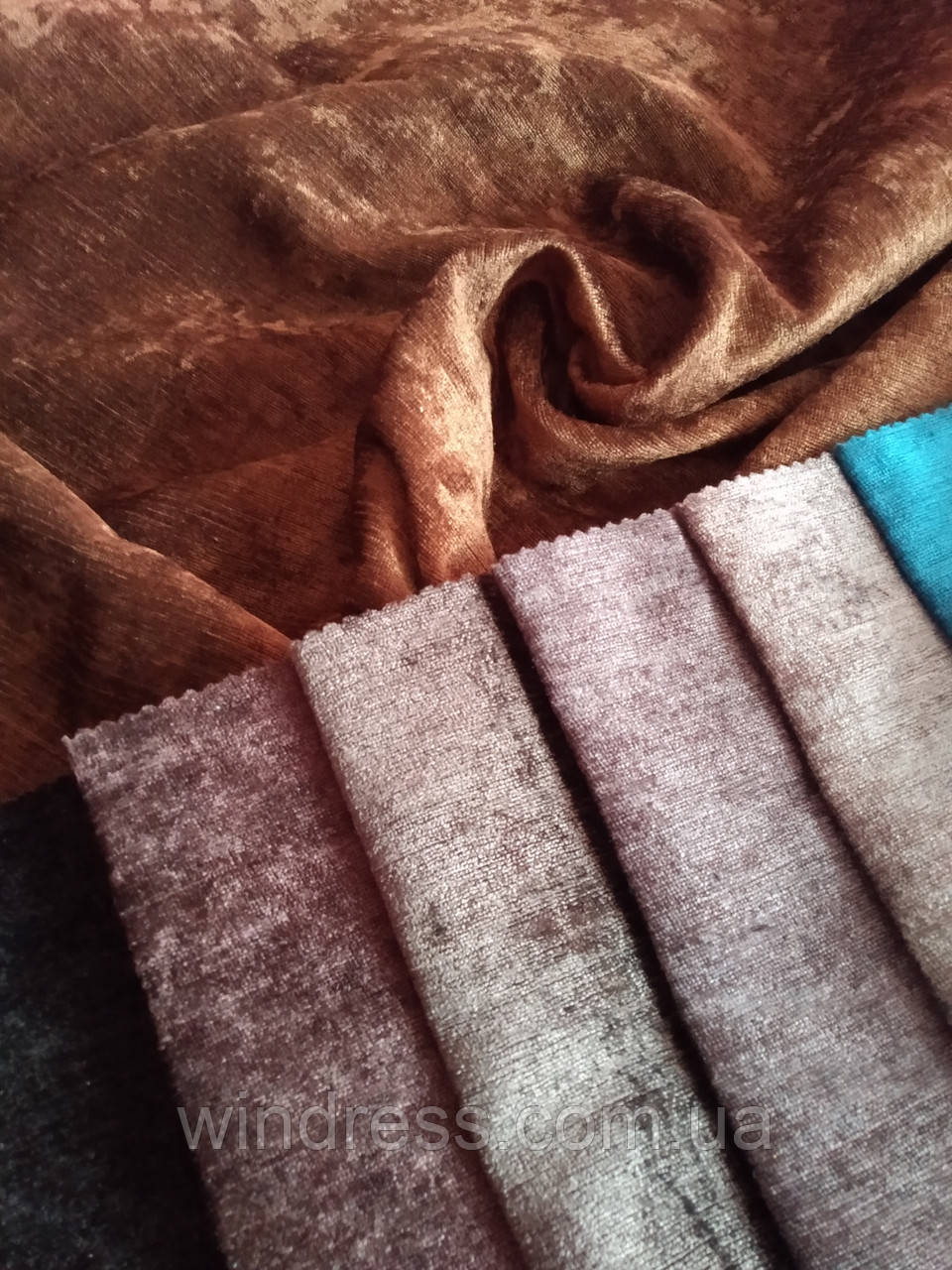 Ткань шинил на шторы купить расцветки тканей для платьев