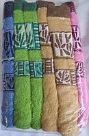 Полотенце лицо 6 цветов
