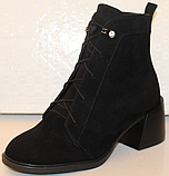 Ботинки женские замшевые от производителя модель КС1537, фото 2