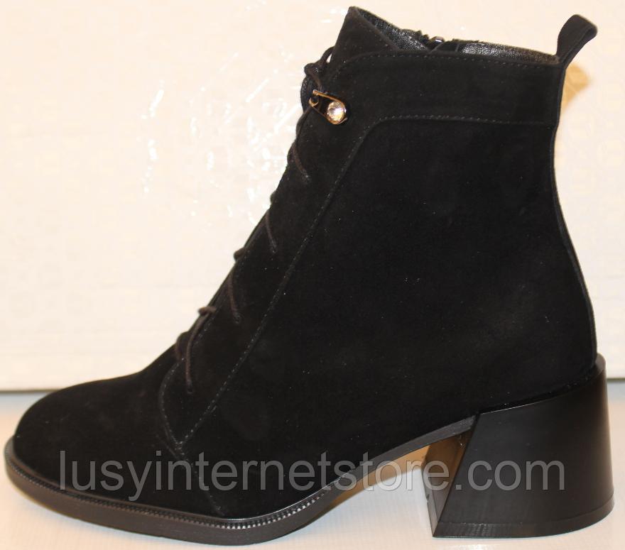 Ботинки женские замшевые от производителя модель КС1537