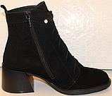 Ботинки женские замшевые от производителя модель КС1537, фото 3