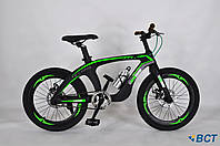 "Велосипед Ardis Techno 20"" детский на магниевой раме"