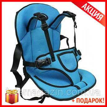 Детское Автокресло беcкаркасное Голубое Multi-Function Car Cushion + Подарок!