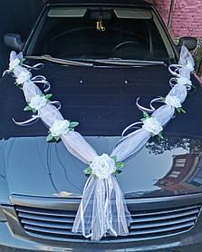 """Украшение на машину """"Лента цветочная"""" с кружевом"""