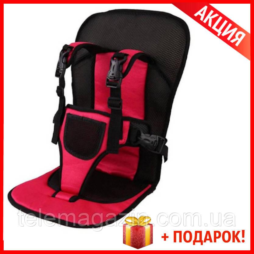 Детское Автокресло беcкаркасное Розовое Multi-Function Car Cushion + Подарок!