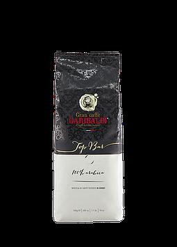 Кофе в зернах Garibaldi Top Bar  0,5 кг насыщенная смесь элитных сортов арабики Состав:100% арабики