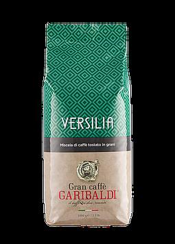 Кофе в зернах Garibaldi Versilia 1 кг со строгим вкусовым оттенком. Арабика,робуста