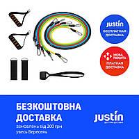 Набор трубчатых эспандеров многофункциональный 5 жгутов Power Band | Набор резинок для упражнений, фитнеса