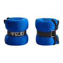 Утяжелители-манжеты для ног и рук 4FIZJO 2 x 3 кг, фото 3