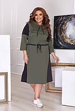 Платье миди спортивное двухцветное стильное пояс для фиксации талии  капюшон батал