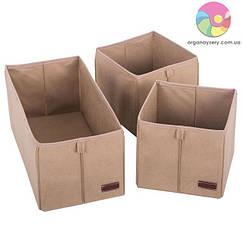 Комплект коробок для хранения вещей в шкафу (бежевый)