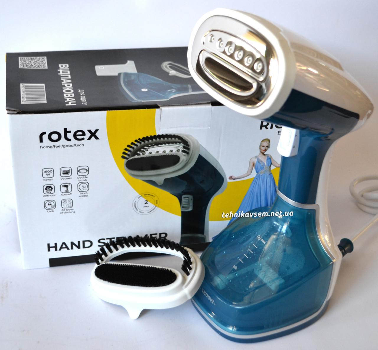 Отпариватель ROTEX RIC05-S Easy Steam (1600 Вт)