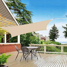 Тент-парус теневой для дома, сада и туризма Springos 3 x 3 м SN1030 Beige