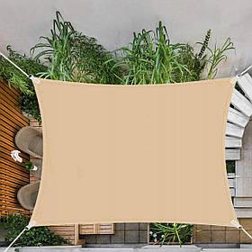 Тент-парус теневой для дома, сада и туризма Springos 3 x 2 м SN1042 Beige
