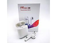 Наушники беспроводные Bluetooth TWS i16 MAX